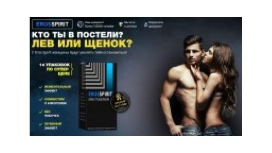 Истории Maxim: Лайфхак года