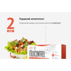 FoodControl -продукт для контроля аппетита