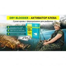 Сухая кровь Dry Blooder