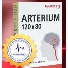 Артериум снизит давление до возрастной нормы